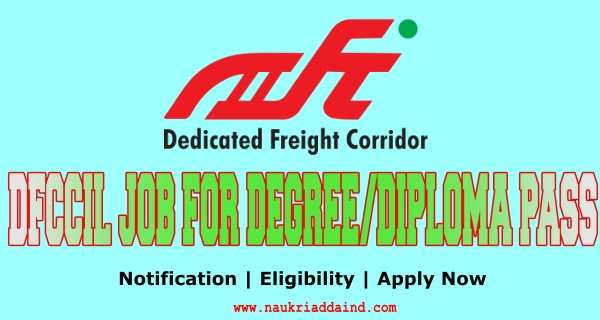 dfccil recruitment 2020 apply online