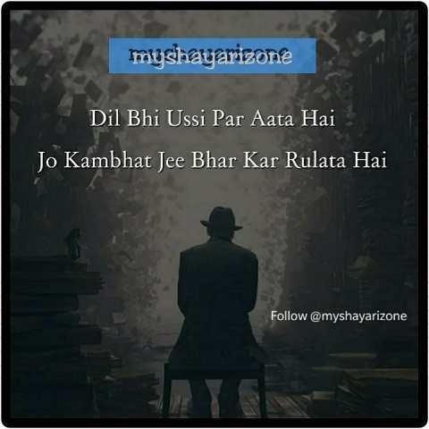 Aansu Bhari Shayari   Sad Love SMS   Hindi Whatsapp Status