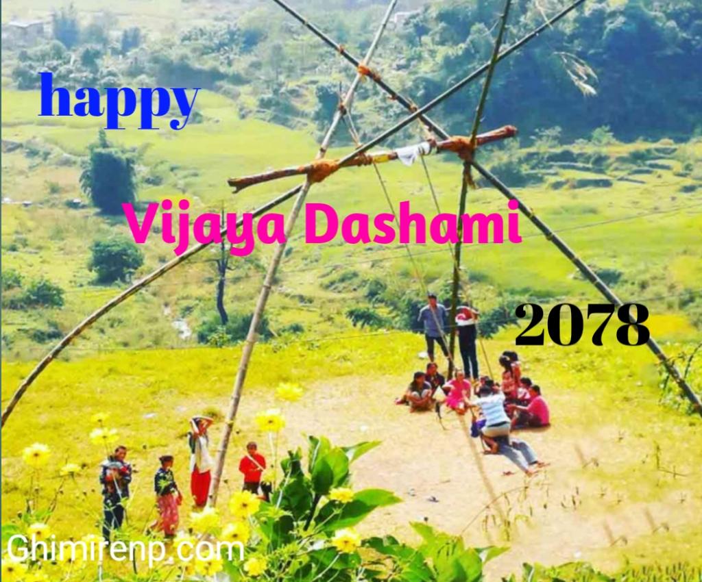 happy Dashain 2078 ( 2021 ) best wishes