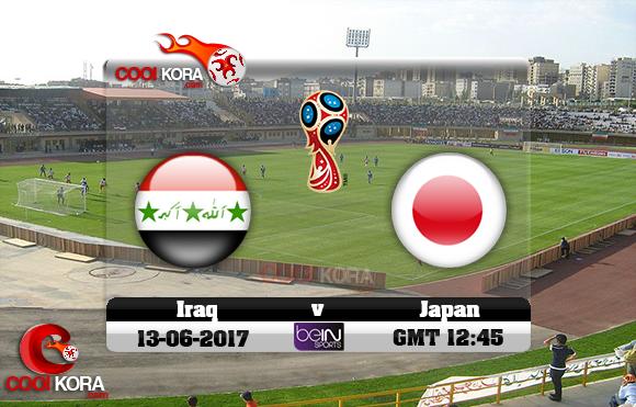 مشاهدة مباراة العراق واليابان اليوم 13-6-2017 تصفيات كأس العالم