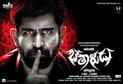 bethaludu movie wallpapers-thumbnail-6