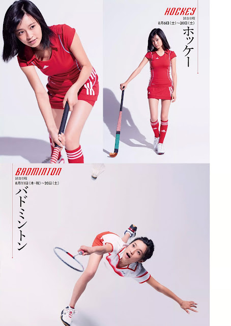 Kojima Ruriko 小島瑠璃子 KojiRuri こじるり X Sports Images 04