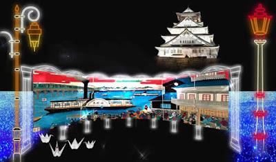Illuminage Osaka-jo