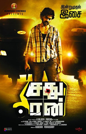 Sathuran 2015 Dual Audio Hindi Movie Download