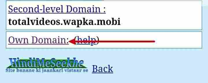 wapka-website-own-domain