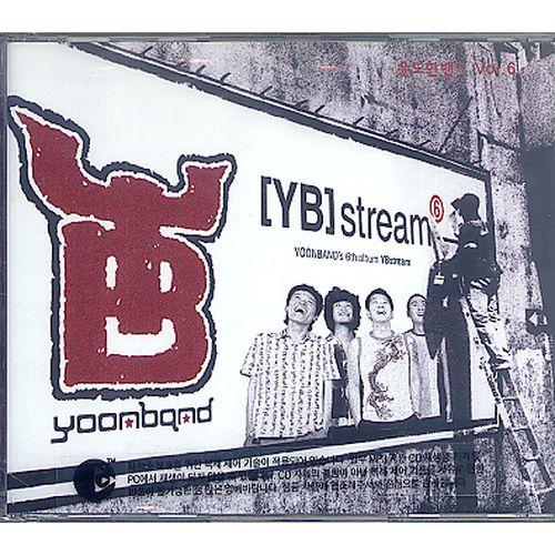 YB – [YB] Stream