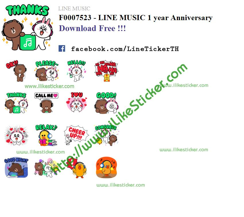 LINE MUSIC 1 year Anniversary