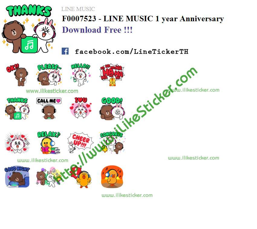 LINE MUSIC 1 year Anniversary