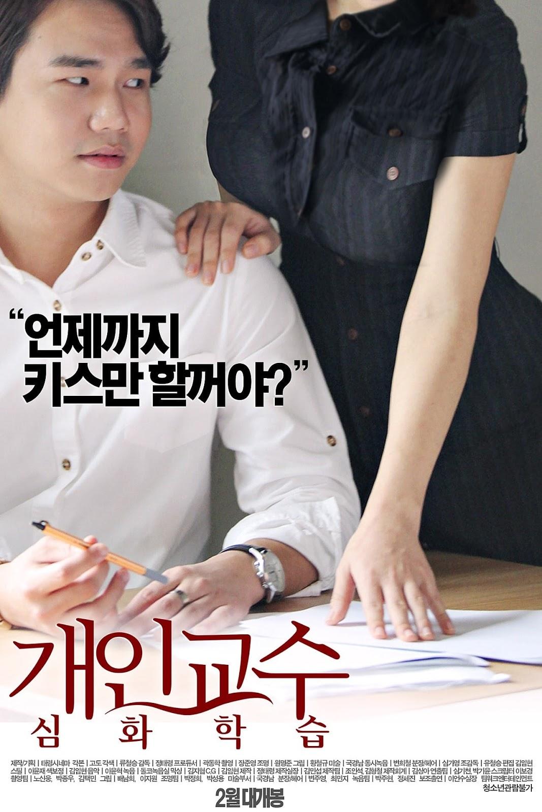 Private Tutor Advanced Course  Full Korea 18+ Adult Movie Online Free
