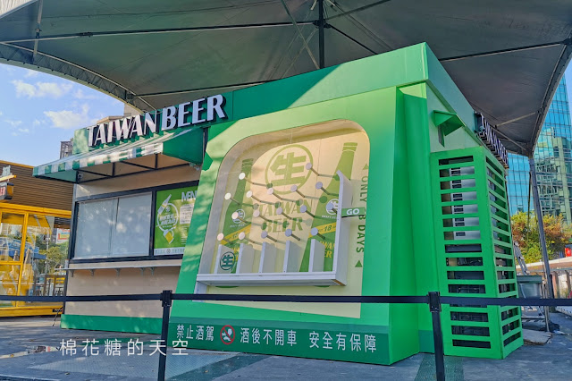20190925180040 73 - 2019年9月台中新店資訊彙整,27間台中餐廳