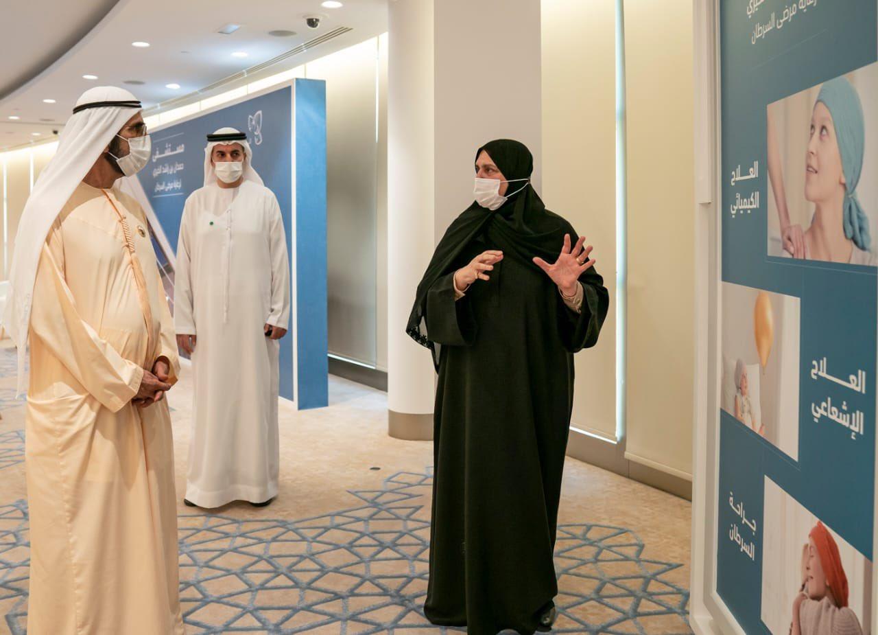 Dubai Ruler announces charity hospital