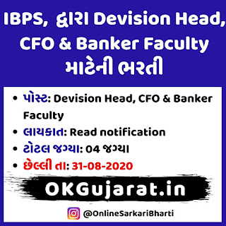IBPS Recruitment For Division Head, CFO, Banker Faculty Posts