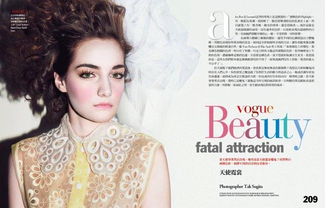 ელენე მახარაშვილი Vogue-სთვის და Elle-სთვის
