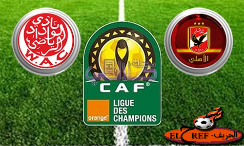مباراة الاھلي والوداد المغربي الیوم 17-10-2020 في دوري ابطال افریقیا