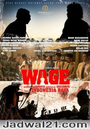 Film WAGE 2017