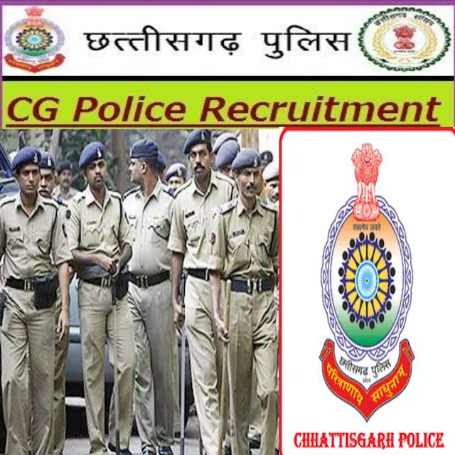 https://www.sarkariresulthindime.com/2019/06/cg-police-chhattisgarh-recruitment-2019.html?m=1