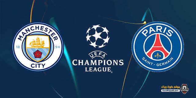 نتيجة مباراة باريس سان جيرمان ومانشستر سيتي اليوم 28 سبتمبر 2021 في دوري أبطال أوروبا