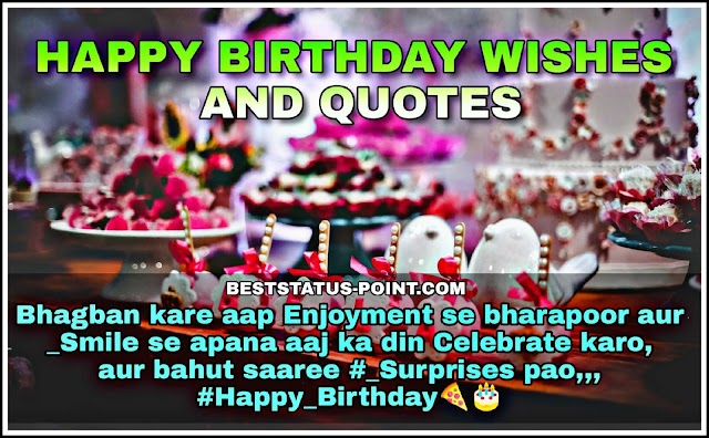 Happy Birthday Wishes, Quotes and Best Birthday Images in Hindi