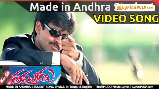 MADE IN ANDHRA STUDENT SONG LYRICS In Telugu & English - THAMMUDU Movie Lyrics | LyricsPULP.com