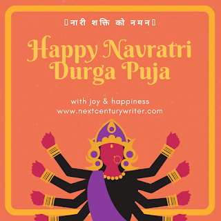 Navratri Image, Poem on Navratri, Hindi Poem