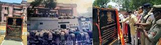 बाराबंकी : ख्वाजा गरीब नवाज मस्जिद को गिरवाकर, विधायक ने किया पार्क का शिलान्यास : नरेंद्र वर्मा