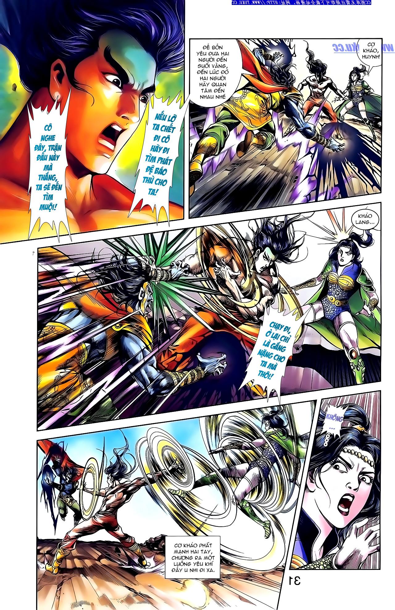 Cơ Phát Khai Chu Bản chapter 146 trang 12