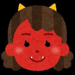 赤鬼のイラスト(女性)