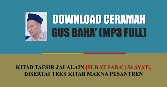 download mp3 gus baha tafsir jalalain surat saba'