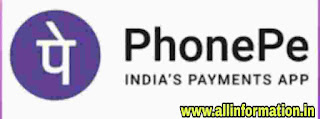 Phone pe costumer care number and toll free number List all information