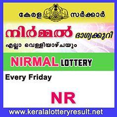Nirmal Lottery Results Today : LIVE Kerala Lotteries Result