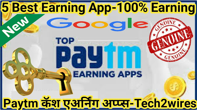 Latest-Free-PayTM-Cash-earning-Apps-Latest-earning-app
