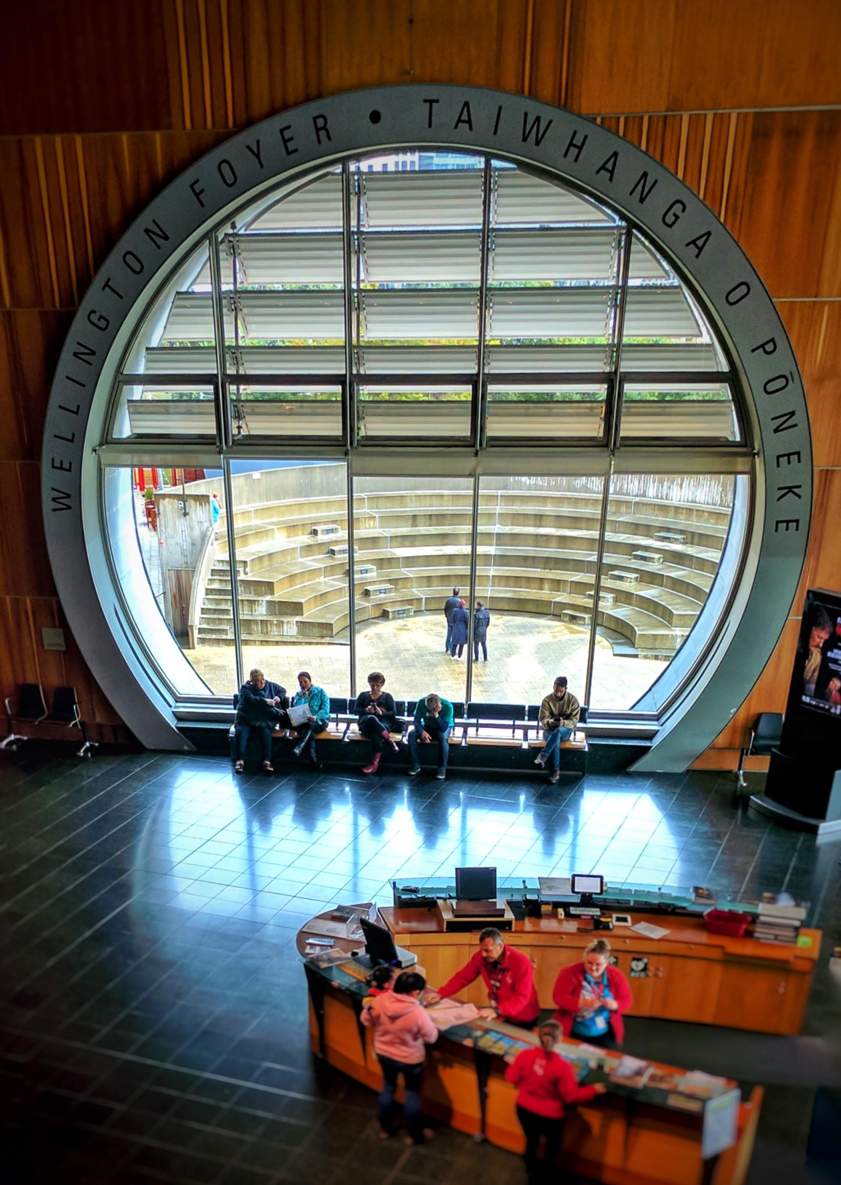 Wellington Foyer window at Te Papa Museum (Aotearoa New Zealand)