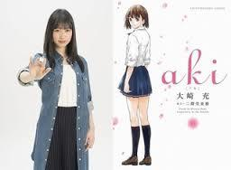 http://aki-movie.com/