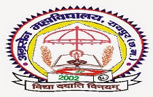 Vacancy of Librarian at Agrasen Mahavidyalaya, Raipur Last Date: within 15 Days from publication of the Advertisment