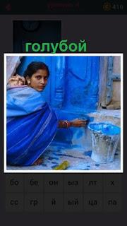 655 слов женщина в голубом красит голубой краской 4 уровень
