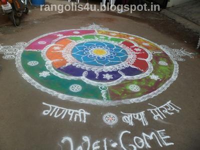 Ganpati Visarjan Rangolis