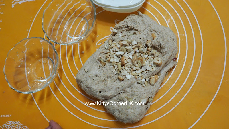 Wheat Bread with Dates and Nuts DIY recipe 黑糖紅棗麥包 自家烘焙食譜