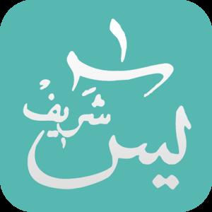 [Resim: Yasin-Logo-N%2B%25283%2529.png]