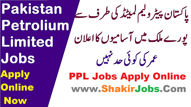 Pakistan Petroleum Limited (PPL) Jobs 2019 for Teachers at Sui Model School & College for Women Latest PPL Jobs 2019 Pakistan Petroleum Limited Apply Online for Technicians Latest