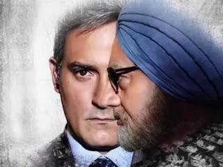 देखें तस्वीर-आकस्मिक प्रधानमंत्री का नया पोस्टर आउट, अनुपम खेर, अक्षय खन्ना-स्टारर 11 जनवरी को रिलीज़