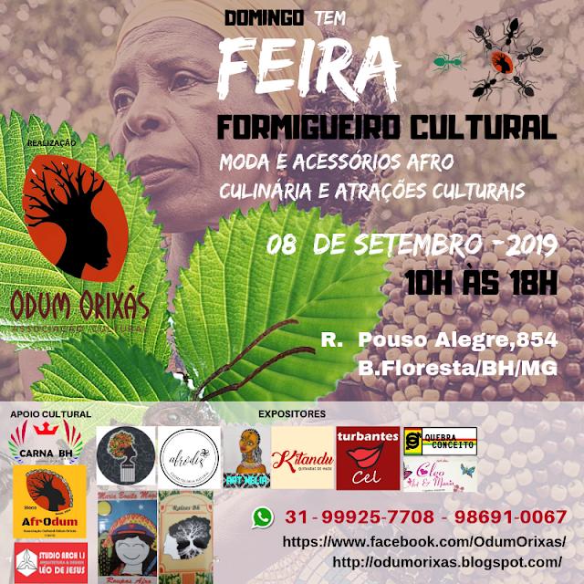Domingo é dia de feira, 08 de setembro no Formigueiro Cultural do Odum