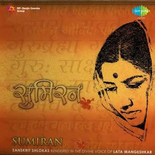 Free Download Sumiran - Sanskrit Shlokas By Lata Mangeshkar