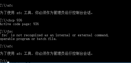 The EDRR Blog: Unicode/Chinese Character Display Problem in WIndows