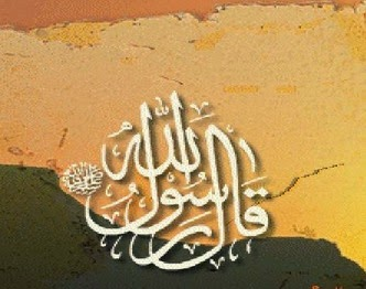 Wasiat Rasulullah Detik-Detik Sebelum Wafat