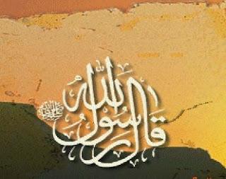 Arbain Nawawiyah Hadits ke-6