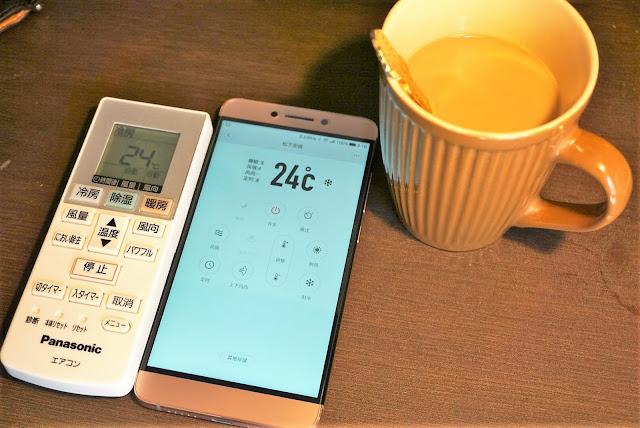 【スマートホーム3】XiaomiのIR Remote Controllerで家電をスマート化!