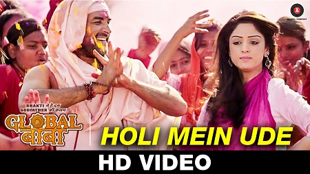 Holi Mein Ude Global Baba New Indian Video Songs 2016 Abhimanyu Singh and Sandeepa Dhar