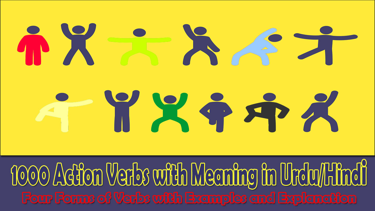 three forms of verb with urdu meaning image