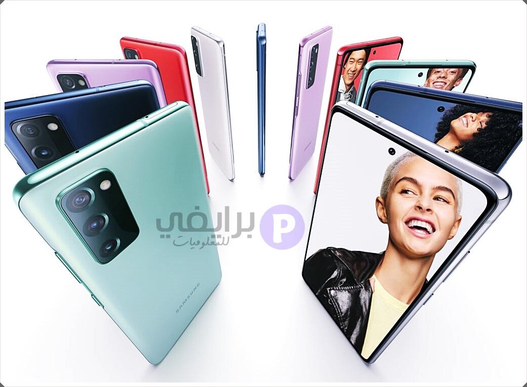 مراجعة شاملة لهاتف Samsung Galaxy S20 FE أفضل الهواتف الذكية