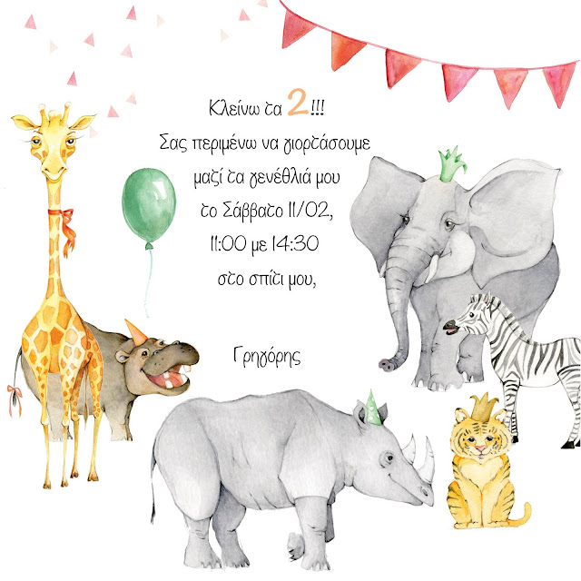 pastel jungle party, party animals, watercolour animals, birthday invitation diy, hand-painted